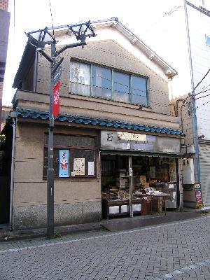 019ishiguro_ame.jpg