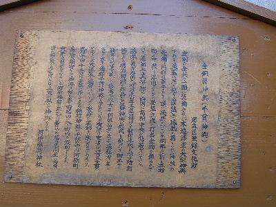 066fukurokujyu.jpg